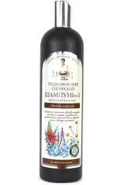 Szampon Nr 4 na kwiatowym propolisie - obj�to�� i blask - 550 ml - Babcia Agafia