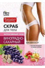 Peeling do cia�a Cukrowo-winogronowy uj�drniaj�cy FIT Fitocosmetic
