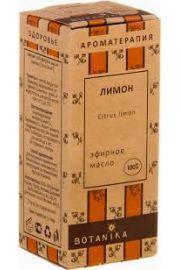 100% Naturalny olejek eteryczny Cytrynowy (Cytryna) BT BOTANIKA
