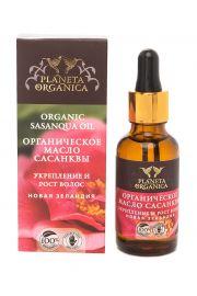 Planeta Organica. 100% olejek Kamelia ma�a Planeta Organica.