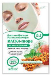 Odm�adzaj�ca maseczka do twarzy, szyi i dekoltu Zielona Glinka B&V Belita & Vitex
