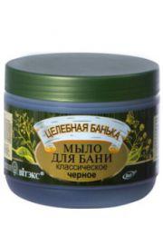 Czarne Klasyczne mydło do ciała dziegieć brzozowy B&V Belita & Vitex