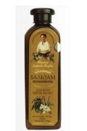 Balsam wzmacniający do wszystkich rodzajów włosów, 7 ziół z tajgi RBA Recepty Babci Agafii.