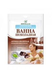 Antycellulitowa kąpiel czekoladowa nat. kakao i mleko FIT Fitocosmetic