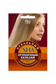 Odżywka koloryzująca do włosów HENNA – popielaty FIT Fitocosmetic