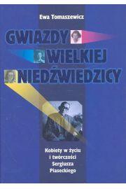 Gwiazdy Wielkiej Niedźwiedzicy - Tomaszewicz Ewa