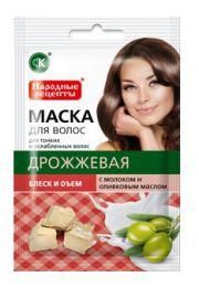 Dro�d�owa maska do w�. mleko i oliwa z oliwek blask i obj�to�� Fitocosmetic