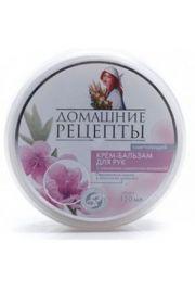 Krem-balsam do rąk zmiękczający, ol. brzoskwiniowy mleczko pszczele DR Domowe Receptury