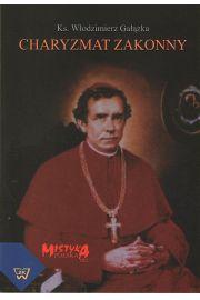 Charyzmat zakonny