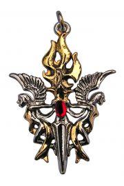 Opiekunowie Świętego Płomienia