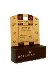 100% Naturalny olejek eteryczny Lebiodkowy (Lebiodka) BT BOTANIKA