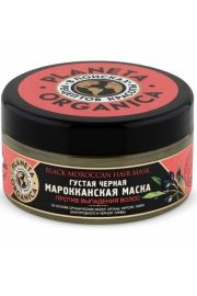 Czarna maska marokańska do włosów Planeta Organica