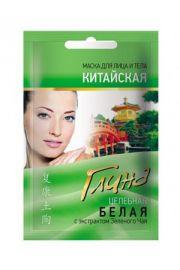 Maseczka Chi�ska do twarzy i cia�a ekstr. ziel. herbaty FIT Fitocosmetic