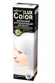 Odżywka koloryzująca do włosów ton 19 kol. Srebrny. B&V Belita & Vitex