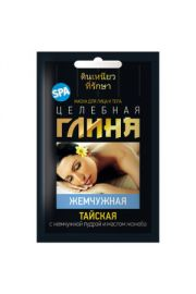 Tajska Glinka- maseczka do twarzy i ciała Perłowa FIT Fitocosmetic