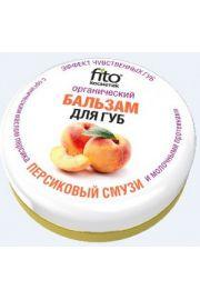 Organiczny balsam do ust koktajl Brzoskwiniowy FIT Fitocosmetic