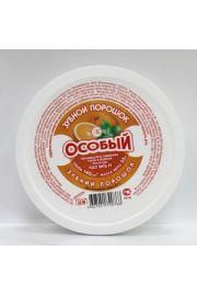 Specjalny proszek do czyszczenia zębów Pomarańcza FIT Fitocosmetic
