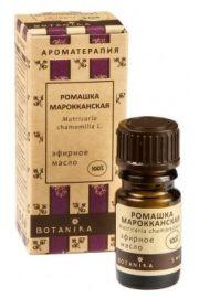 100% Naturalny olejek eteryczny Rumiankowy 10ml BT BOTANIKA
