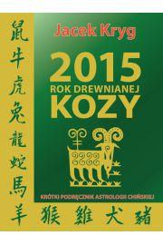 2015 Rok Drewnianej Kozy