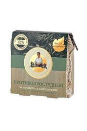 Zestaw olejków eterycznych przeciw przeziębieniu - Babcia Agafia