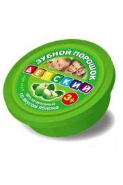 Proszek do zębów dla dzieci 3+ Jabłko FIT Fitocosmetic