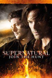 Supernatural Nie z tego świata Fire - plakat