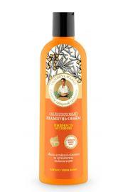 Rokitnikowy szampon Agafii Objętość Puszystość i Blask Kolorowa Babcia Agafia
