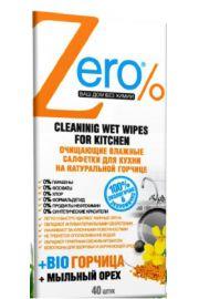 Nawilżane chusteczki do czyszczenia powierzchni kuchennych ERO Zero