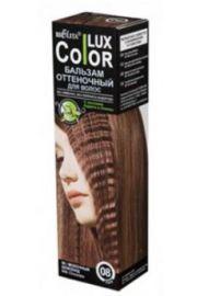 Odżywka koloryzująca do włosów mleczna czekolada B&V Belita & Vitex