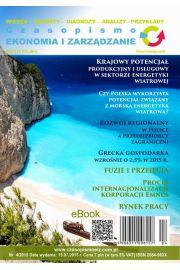 Czasopismo Ekonomia i Zarządzanie nr 4/2015