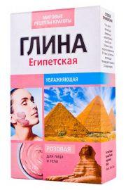 Naturalna Różowa glinka kosmetyczna egipska FIT Fitocosmetic