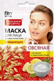 Naturalna Oczyszczająca maseczka do twarzy FIT Fitocosmetic