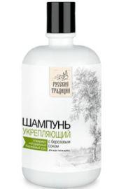 Wzmacniający szampon z sokiem brzozowym RT ROSYJSKA KOSMETYKA