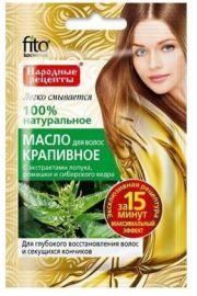 Nat. głęboko regenerujący olejek pokrzywowy do włosów FIT Fitocosmetic