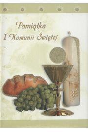 Pamiątka I Komunii Św.- kremowa