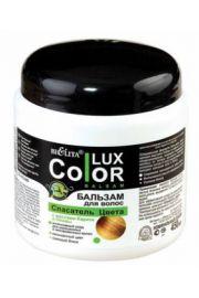 Balsam do włosów farbowanych ochrona koloru B&V Belita & Vitex