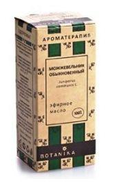 100% Naturalny olejek eteryczny Jałowcowy (Jałowiec) BT BOTANIKA