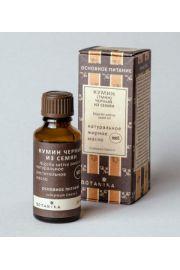 100% Naturalny kosmetyczny olejek z Czarnuszki Damasceńskiej BT BOTANIKA