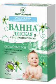 Saszetka do k�pieli dla dzieci z ekstr. uczepu FIT Fitocosmetic