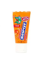 Pasta do zębów dla dzieci Pomarańcza NC Nevskaja Cosmetica