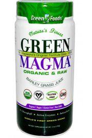 BIO Młody jęczmień Green Magma 150g