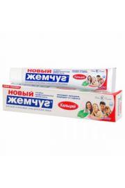 Pasta do zębów z Wapniem Nowa Perła NC Nevskaja Cosmetica