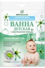 Naturalna Kąpiel dla dzieci z ekstraktem z uczepu FIT Fitocosmetic