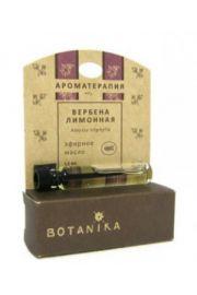 100% Naturalny olejek eteryczny Werbenowy (Werbena Cytrynowa) BT BOTANIKA