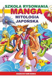 Szko�a rysowania. Manga. Mitologia japo�ska