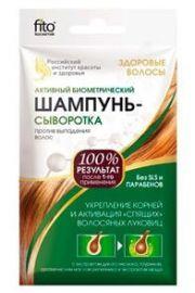 Szampon - serum przeciw wypadaniu włosów FIT Fitocosmetic
