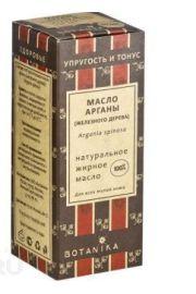 100% Naturalny kosmetyczny olejek Arganowy BT BOTANIKA