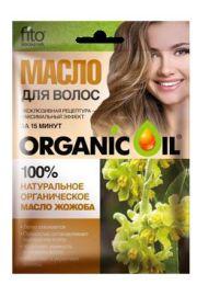 Naturalny organiczny olejek jojoba do włosów FIT Fitocosmetic