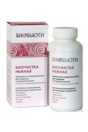Naturalny peeling do twarzy delikatne oczyszczanie Bio Beauty BIOBEAUTY
