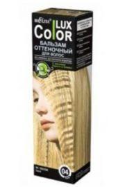 Odżywka koloryzująca do włosów ton 04 kol. piasek B&V Belita & Vitex